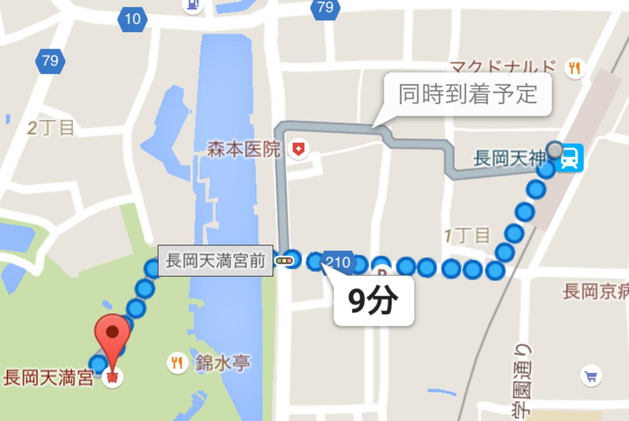 長岡天神駅