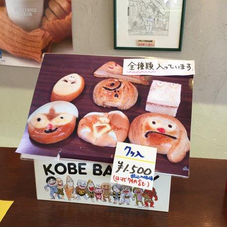 神戸ベーカリー 本店