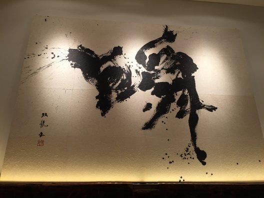 あんぷく 虎ノ門ヒルズ店