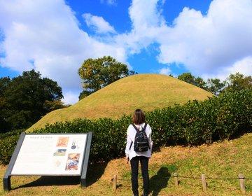 奈良 飛鳥で古代遺跡を巡る旅♩飛鳥寺と古墳を探して大自然に囲まれた明日香村をサイクリング!
