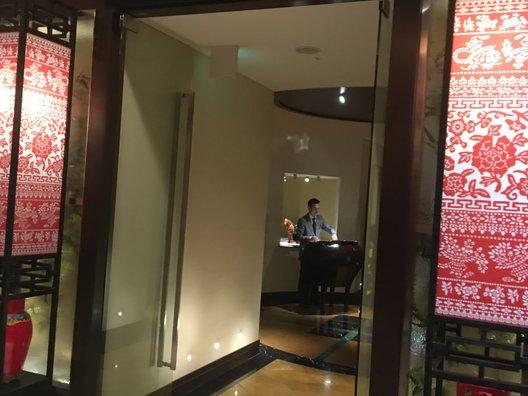 南園 京王プラザホテル店
