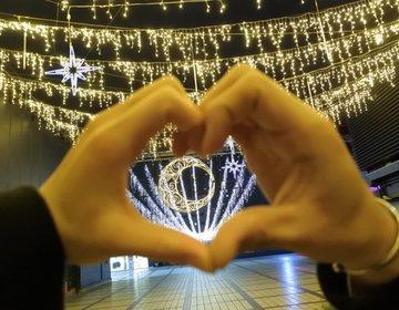 【なんば・穴場】今年もこっそり教えちゃいます!クリスマスデートで絶対ハズさない!穴場スポット♡