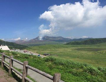 【熊本県】美しい自然が広がる熊本県を身体で感じて楽しもう!!