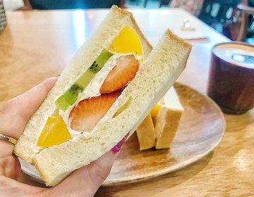 博多駅直結のおひとりさまでもゆっくりできるおすすめカフェ、インスタ映えにも。むつか堂フルーツサンド
