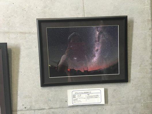 県立ぐんま天文台
