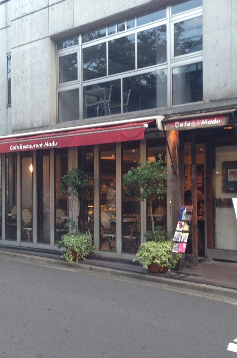 カフェ・マディ 青山店