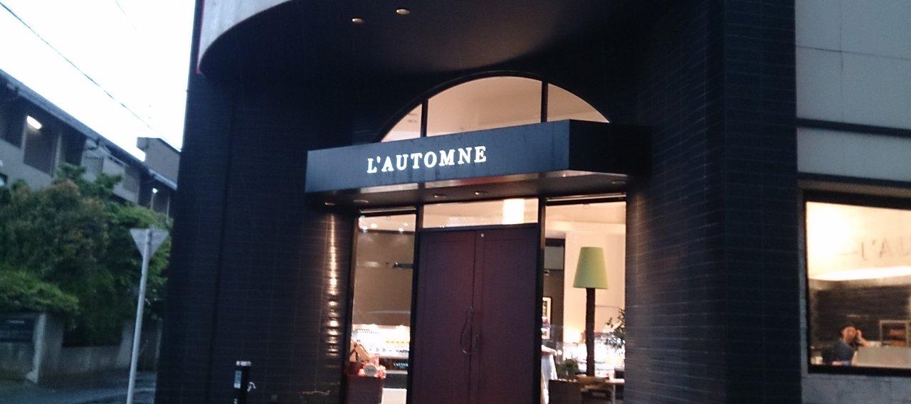 ロートンヌ 中野店