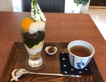 八女茶のお茶屋さんのカフェ《和 Cafe Leaf Heart》