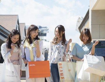 【2017年トレンド大解剖♡】三井アウトレットパーク 木更津で春のトレンドを賢くお得にゲットせよ!