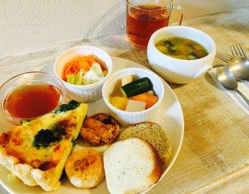 【紅茶好きにオススメ!下北沢オシャレカフェ】エイトジュールで野菜たっぷりランチ!
