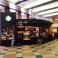 Starbucks Coffee 恵比寿ガーデンプレイス店