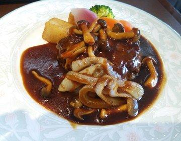 上野精養軒でハンバーグを食べる!絶品洋食を堪能!
