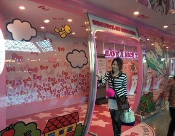 【台湾】阪急ツアーハローキティが可愛いエバー航空台湾母娘旅!仇分故宮博物院ほか美肌もゲット!