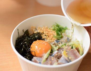 【海老名SA】お茶漬けのレベルを超えたお茶漬けを食べられるお店「こめらく」