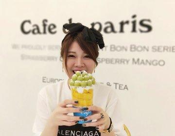 スムージーボンボンの原点はここ!韓国に行ったら一度は行きたいカフェ。カフェドパリ。明洞おすすめカフェ