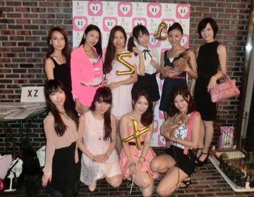パーティーシーズン到来!XZクローゼットローンチとFNO(ファッション・ナイト・アウト)@表参道