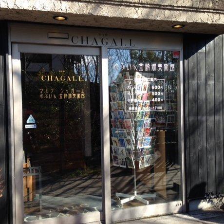 Cafe La Ruche