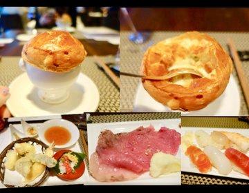 【寿司・天ぷら・ローストビーフも食べ放題!】インターコンチネンタル東京ベイでホテルブッフェ堪能