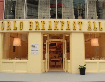 世界の朝ごはんを楽しめるワールド・ブレックファスト・オールデイで、気軽に世界旅行を。