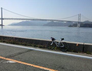 自転車で「しまなみ海道」を走って、道後温泉に入ろう!