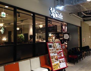 """名古屋発祥のゆったりできる新宿のおすすめカフェ""""猿カフェ"""""""