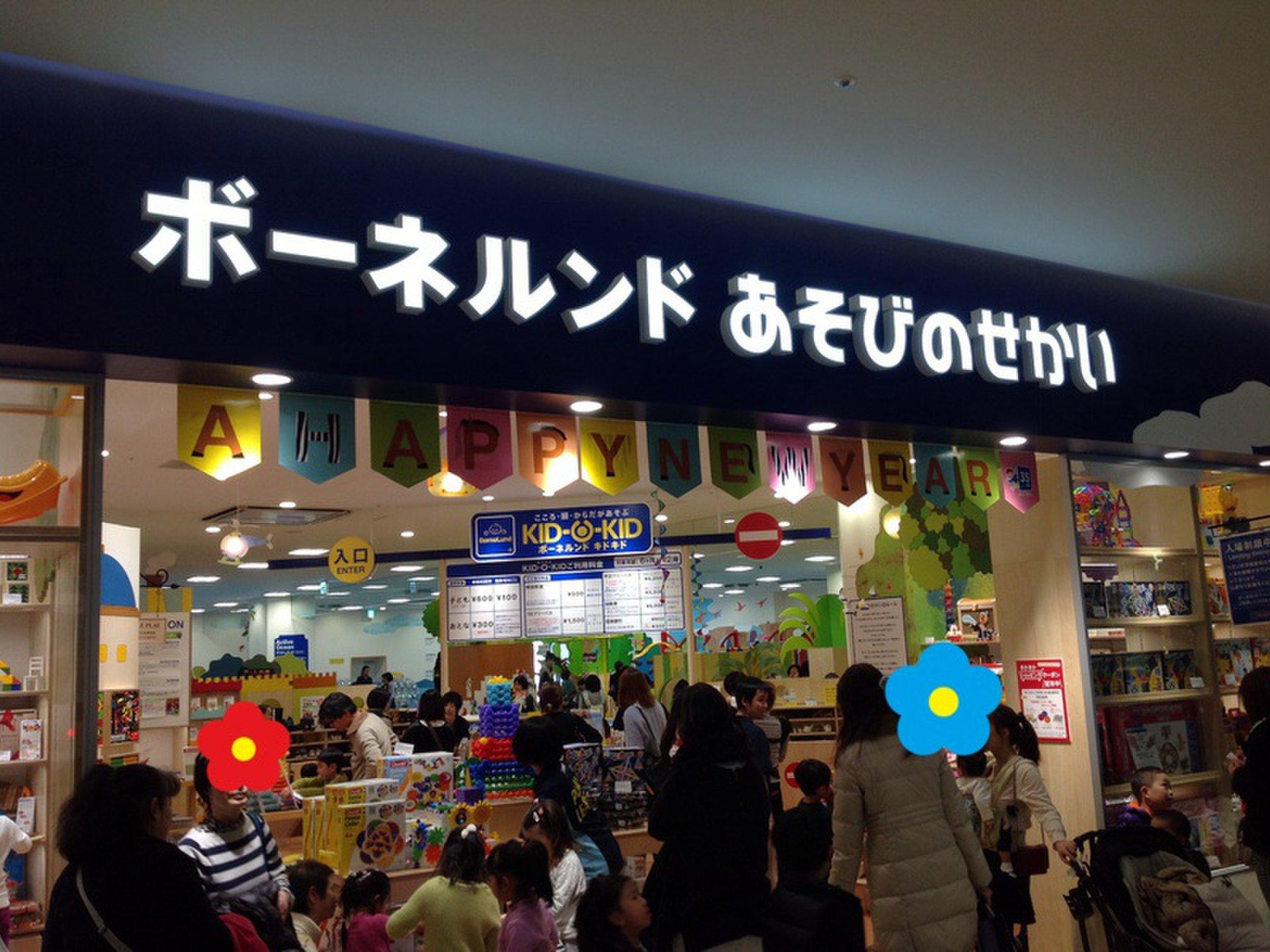 横浜みなとみらいでママ友と一緒におでかけ、ママランチ・ママ会・女子会におすすめプラン☆
