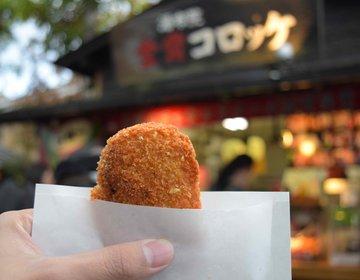 【湯布院】冬に食べたい&温まるグルメを食べ歩き!湯の坪街道でオススメのお店3選!