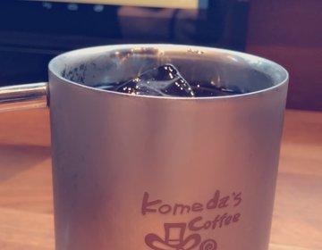 東京都内でオススメのカフェ① それぞれのカフェの特徴も詳細にお教えします!