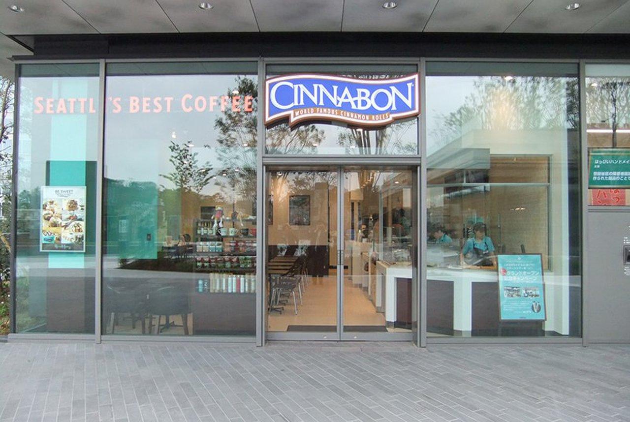シナボン/シアトルズベストコーヒー 二子玉川ライズ S.C.店