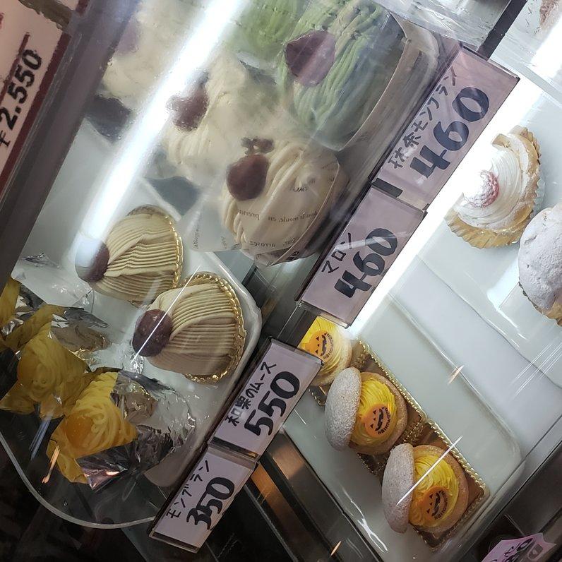 栗菓子 中松屋