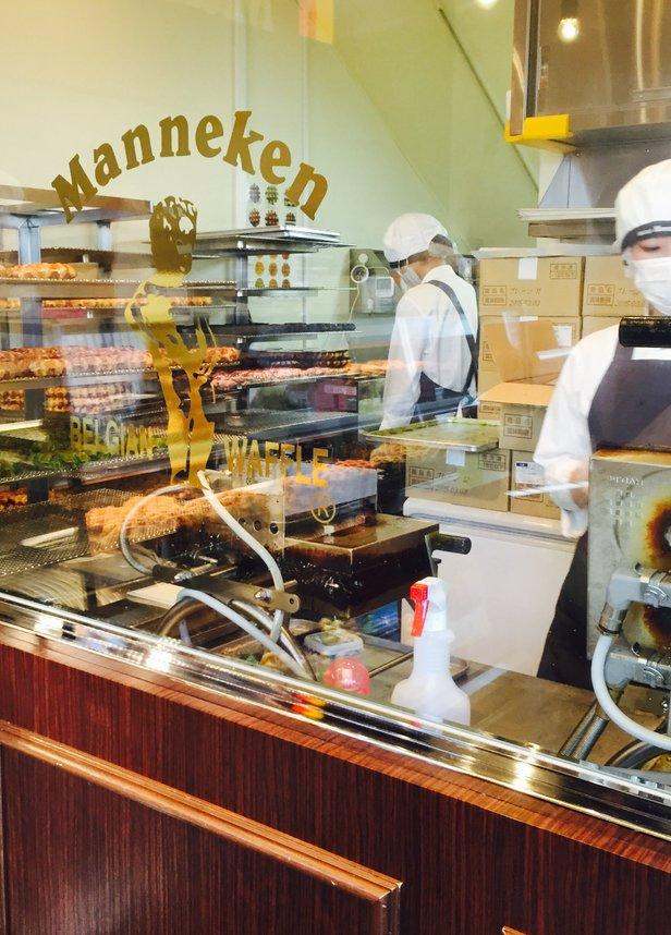Manneken (マネケン) 京王新宿駅店