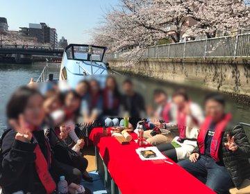 オリジナルノートから屋形船まで!伝統のある下町、浅草橋でポップに遊ぶ!
