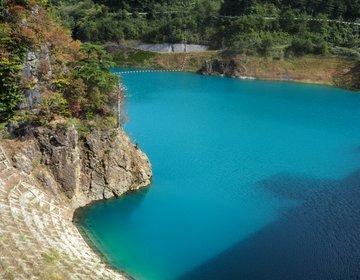 秋の草津へ♪憧れの四万ブルーを見てみたい!紅葉前の奥四万湖&ランチは草津「湯畑横丁銀の鈴」