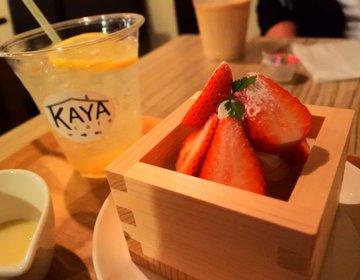 「ダイエット中でも甘いものが食べたい!」そんな時は中崎町にある人気カフェの豆腐ティラミスを食べよう!