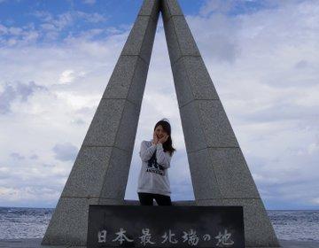 東京から車で1500km!19時間!日本最北端【宗谷岬】に行ってみた!