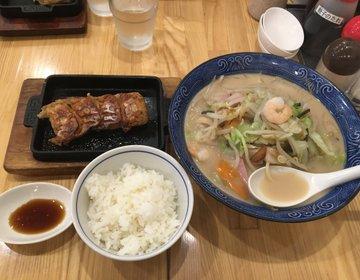 美味しいちゃんぽんが食べたくなったら【浜ちゃんぽん 前原店】シャキシャキ野菜・シコシコ麺