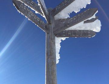 【こんな絶景みたことない!】カナダの本場スキーリゾートで山頂朝ごはん!