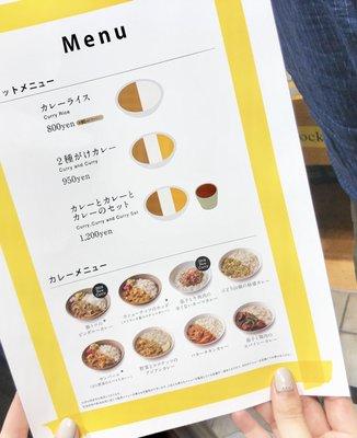 スープストックトーキョー 渋谷マークシティ店 (Soup Stock Tokyo)