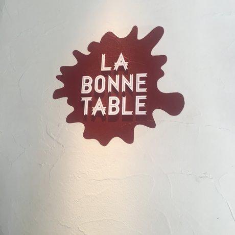 ラ・ボンヌターブル
