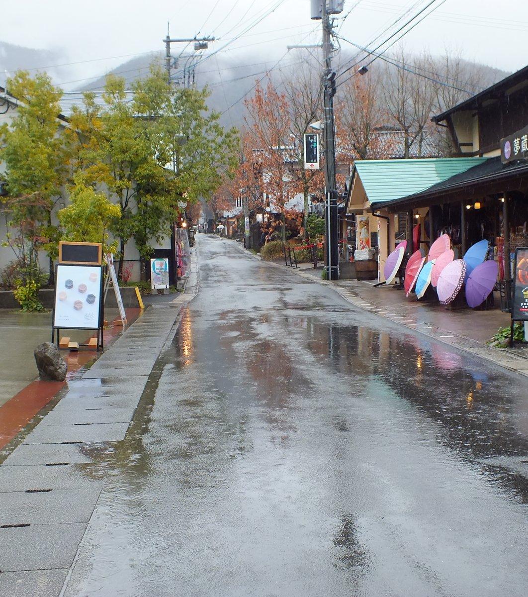 湯の坪街道