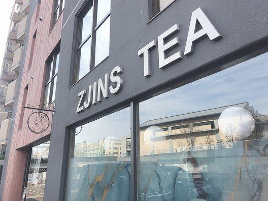 瑾茶 Zjins Tea(ジンスティー)