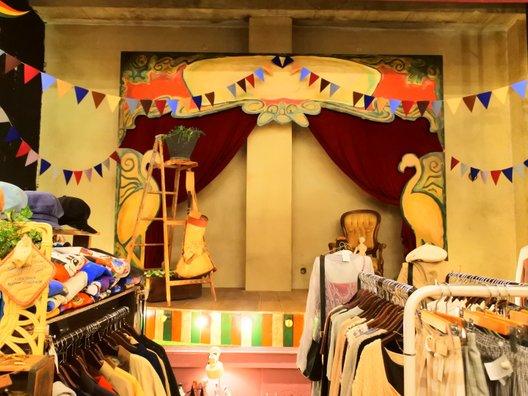 フラミンゴ 京都店