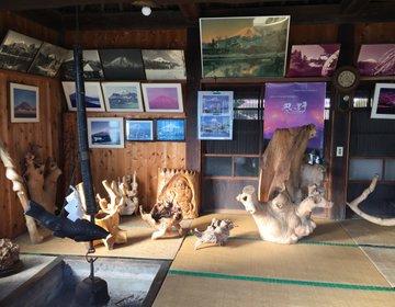 【忍野村最古の茅葺屋根日本家屋】忍野八海へいったら榛の木材資料館へ行こう!