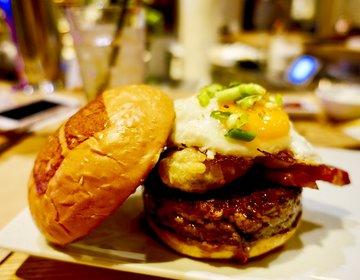 本格的なハンバーガーを食べるなら表参道に行ってみよう。ランチにもおすすめの美味しい表参道グルメ。