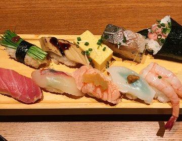 新宿グルメ★外国人にもオススメの美味しいお寿司やさん。コスパの良いお寿司が食べられる「板前寿司」