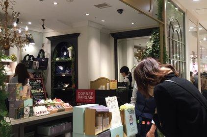 フランフラン京都藤井大丸店