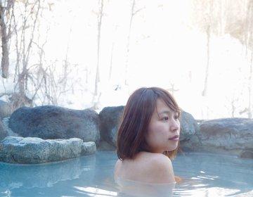 週末、奥日光の鬼怒川温泉へ!雪景色をみながら混浴風呂でお酒をいただく贅沢旅