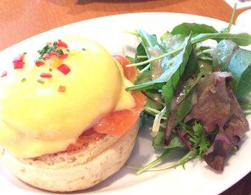 新幹線でお出かけ前に軽くお食事!朝9時からランチが食べられるお店【サラベス】