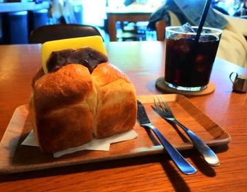 「どハマりする人続出!」上本町にあるパークサイドカフェでいただく究極の餡バターサンド♡