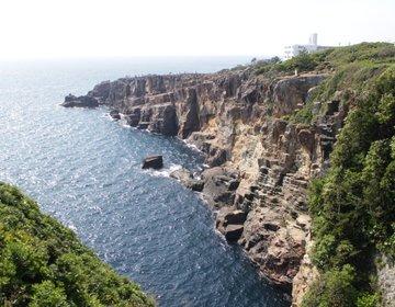 【和歌山県・白浜】ドライブ・バス 三段壁を見て、日本三大古湯・崎の湯で温泉、円月島で夕陽を楽しむ!